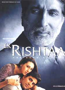 Ek Rishtaa Hindi Songs MP3