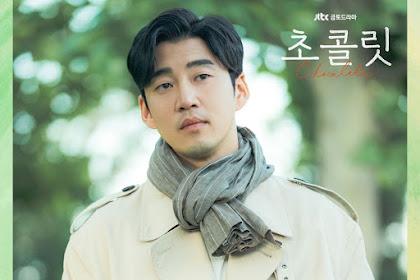 [Single] Jung Jinwoo - Chocolate OST Part.3 (MP3)