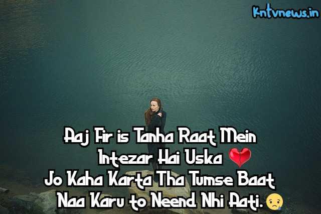 Sad Shayari   Aaj Fir is Tanha Raat Mein