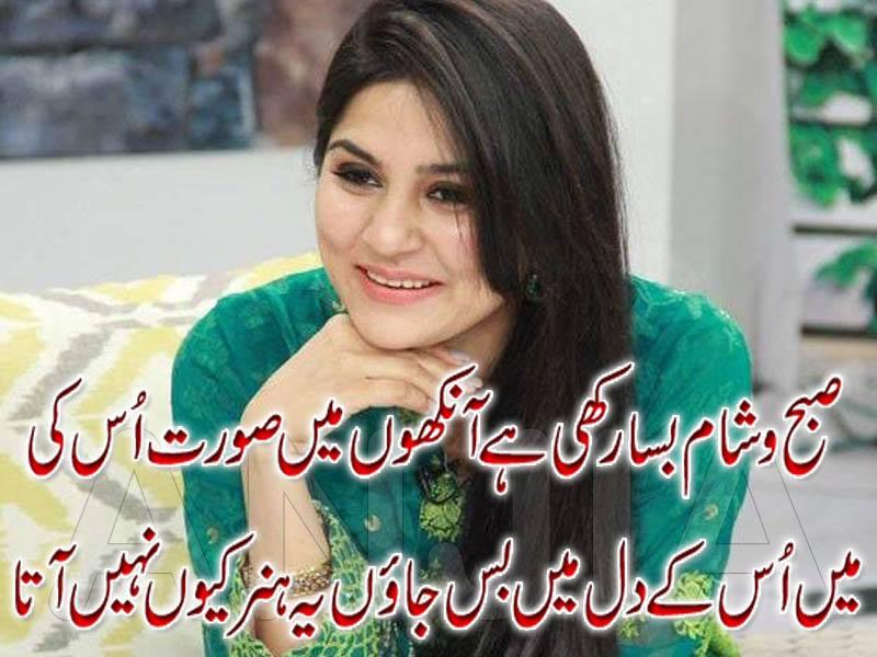 Bewafa Hindi Quotes Wallpaper Sad Quotes In Urdu Quotesgram