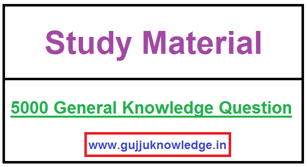 5000 General Knowledge Question Answers in Hindi PDF