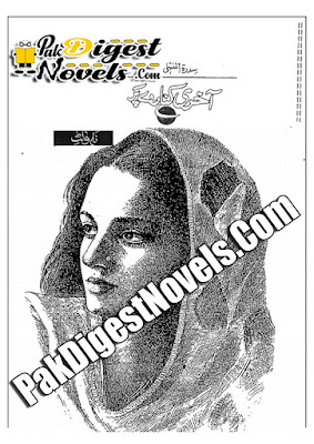 Akhri Kanara Par (Novelette) By Sidra Tul Muntaha