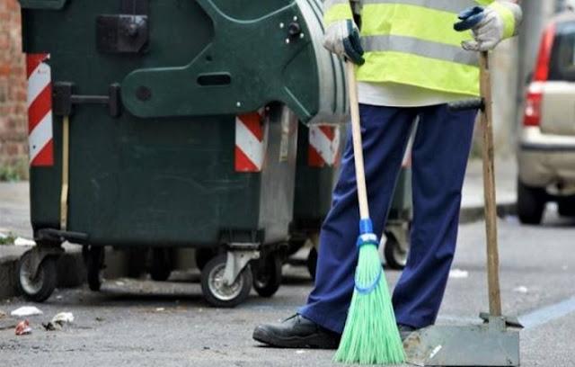 Δημοσιεύτηκε η ΚΥΑ για τα Μέσα Ατομικής Προστασίας των εργαζομένων στην Αυτοδιοίκηση