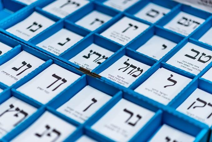 Két hét múlva választ Izrael: négy kis párton múlik sok minden