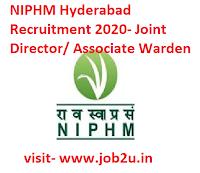 NIPHM Hyderabad recruitment