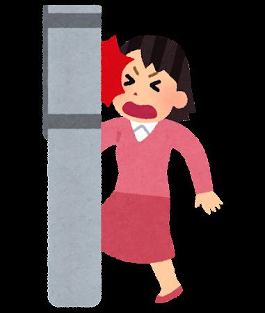 電柱にぶつかる人のイラスト(女性)