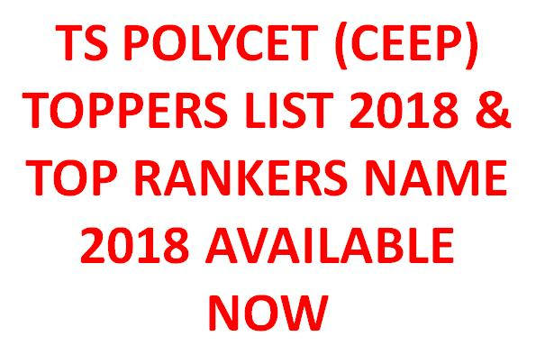 Manabadi TS POLYCET Toppers List 2018 Highest Marks available now at