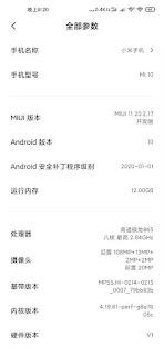 MIUI 11 versi 20.2.17 pembaruan beta sekarang memukul Mi 10 & Redmi K30