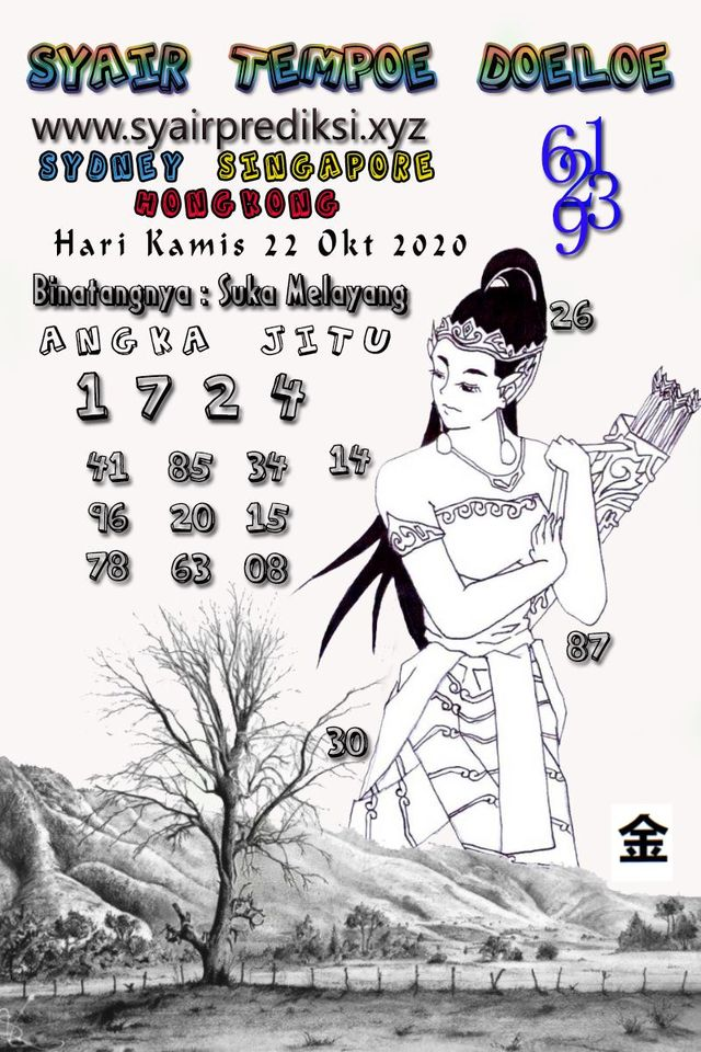 Kode syair Singapore Kamis 22 Oktober 2020 115