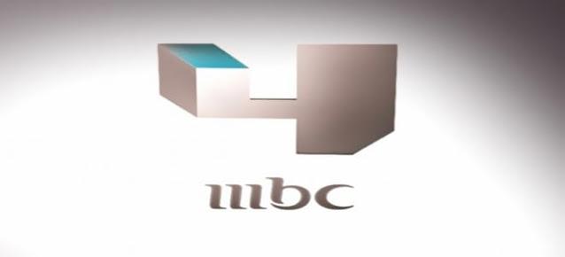 مشاهدة قناة ام بى سى 4 بث مباشر-MBC4