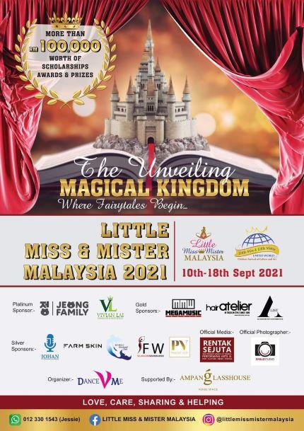 Little Miss & Mister 2021 Officially Launched, Little Miss & Mister, Dance V Me, UNESCO Ambassador from Kenya, Grand Prix Winne, Lifestyle