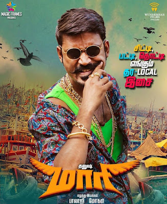 Poster Of Maari In Dual Audio Hindi Tamil 300MB Compressed Small Size Pc Movie Free Download Only At worldfree4u.com