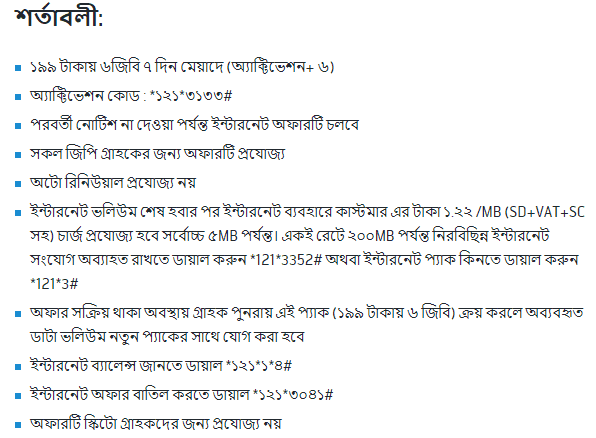 Grameenphone 6GB Internet @Tk199