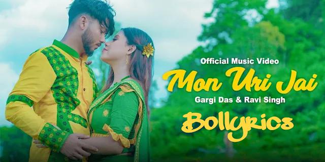 Mon Uri Jai Lyrics & Download | Gargi Das & Ravi Singh