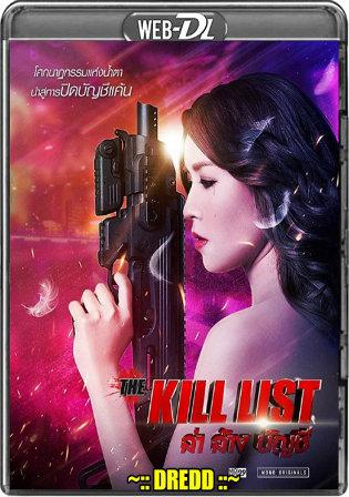 The Kill List 2014 WEB-DL 950Mb Hindi Dual Audio 720p