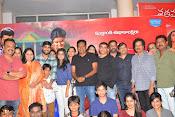 sathamanam bhavathi Screening-thumbnail-2
