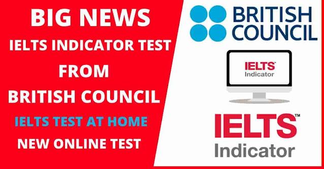 اختبار مؤشر IELTS | اختبار IELTS في المنزل | كل شيئ ترغب بمعرفته