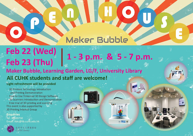 Maker Bubble Open House (Feb 22 & Feb 23)