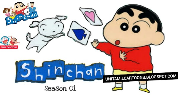 Shin chan Complete Season 1 Episodes In Tamil+Hindi+Telugu