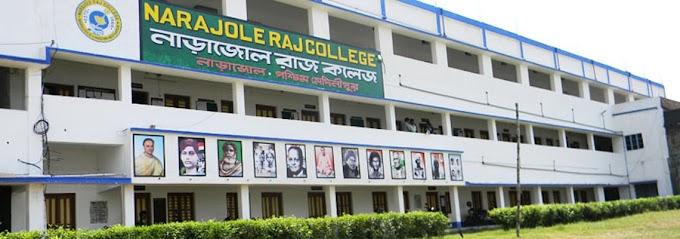 এবিভিপির টিএমসিপি সংঘর্ষ  নাড়াজোল রাজ কলেজে