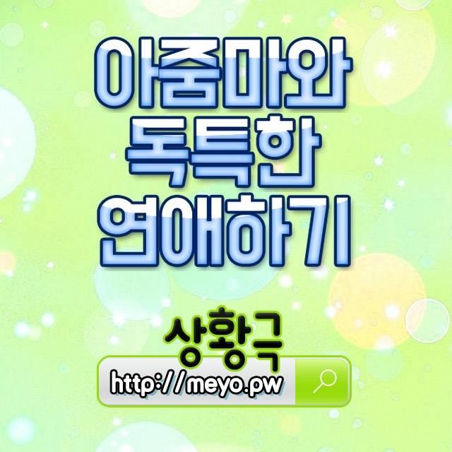 서울강서애경백화점