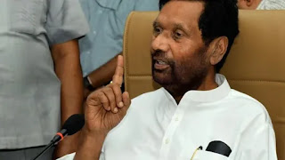 one-nation-one-card-paswan