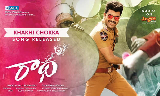 #Radha ft. Sharwanand & Lavnya Tripathi. Music composed by Radan and directed by Chandra Mohan. Movie is Produced by Bhogavalli Baapineedu.  Movie Details : Cast : Sharwanand, Lavanya Tripathi Music Director : Radan Director : Chandra Mohan Producer : Baapineedu Song : Kaakki Chokka Singers : MLR Karthikeyan, Ramee Lyrics : Suresh Banisetty Recording Engineer: Mujeep Rahman Mixed By: Pradeep Menon Mastered by: S. Sivakumar Mixing & Masterered at: A.M.Studio, Chennai   Balakrishna - Puri 101 Movie Launch  at Tulasi Vanam temple