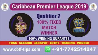 Barbados vs Trinbago CPL 2019 Qualifier 2 Match Prediction Today Reports
