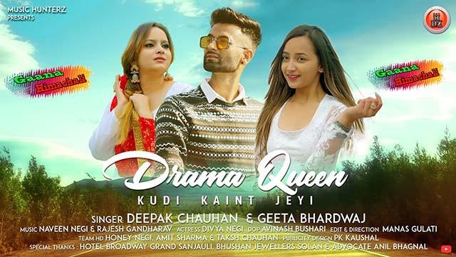 Drama Queen : Kudi Kaint Jeyi mp3 Song Download ~ Gaana Himachali