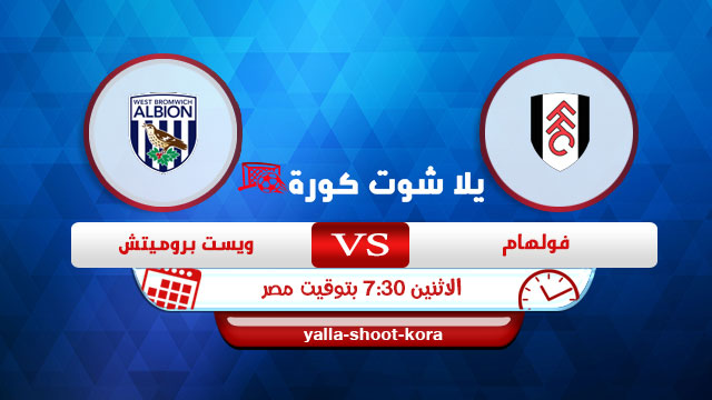 fulham-vs-west-bromwich