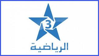 تردد قناة الرياضية المغربية الجديد : القناة الناقلة لمباريات الدوري المغربي