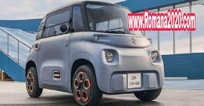شركة ستروين citroen تطلق أول سيارة كهربائية لها من المغرب