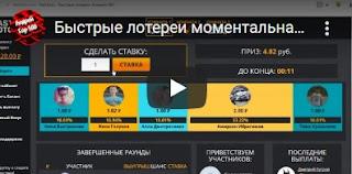 Объяснительное видео как играть и делать ставки на серверах