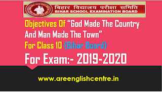 Objective Q and A of God Made the Country for BSEB 10th Students 2020