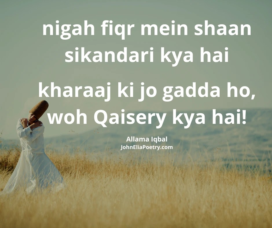 nigah fiqr mein shaan sikandari kya hai