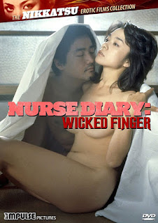 nurse diary wicked finger (1979)
