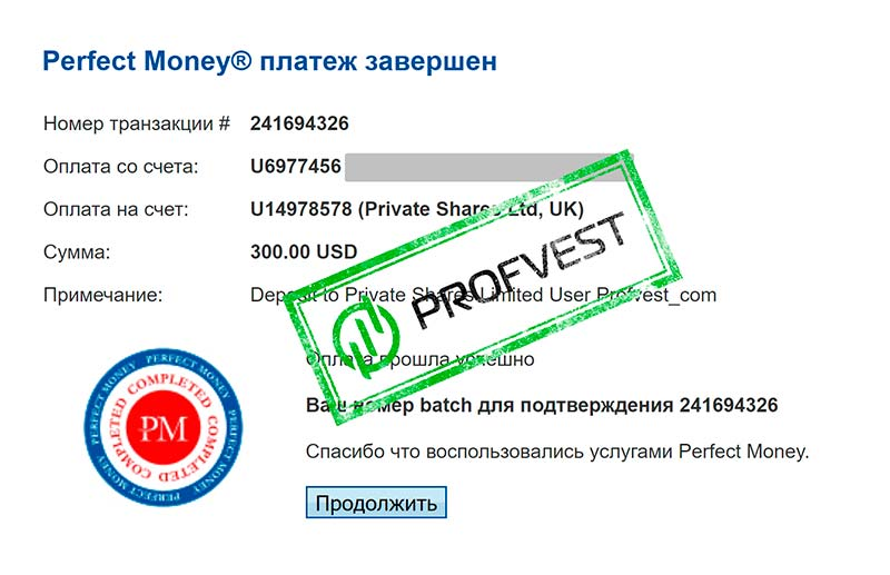 Депозит в Private Sharesu