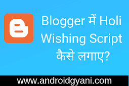 whatsapp viral holi wishing script free download for blogger