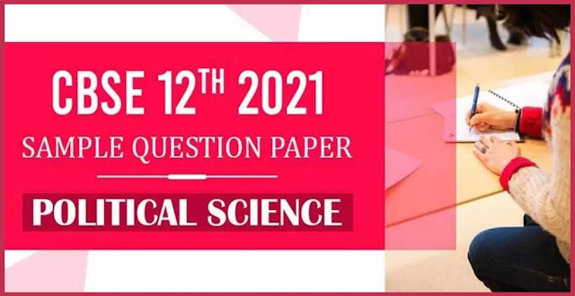 CBSE 12th 2021 Political science Sample Paper with Solution PDF Download
