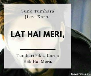 Suno-Tumhara-Jikra-Karna-Lat-Hai-Meri - Attitude-Shayari