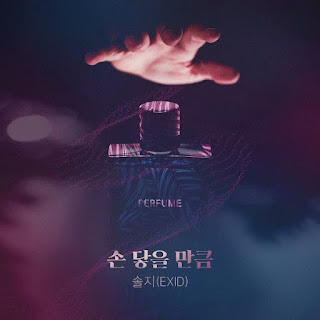 [Single] Solji (EXID) - Perfume OST Part. 1 (MP3) 320kbps