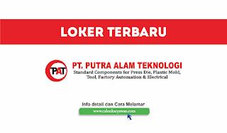 PT Putra Alam Teknologi