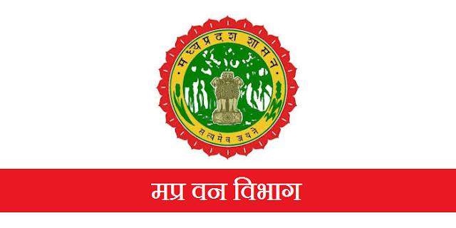 AB GUPTA IFS का पद बचाने वन मुख्यालय ने 2-2 प्रस्ताव भेजे