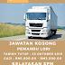 SENARAI JAWATAN KOSONG PEMANDU LORI AMBILAN OKTOBER-NOVEMBER 2019 / CARA MEMOHON
