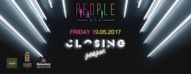 Παρασκευή 19 Μαϊου το Closing Season Party του PEOPLE