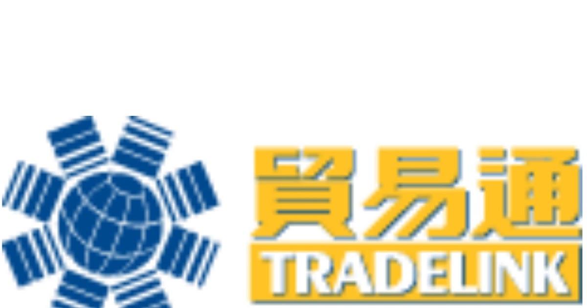 <536>穩定高息股貿易通 - 收息股筆記簿