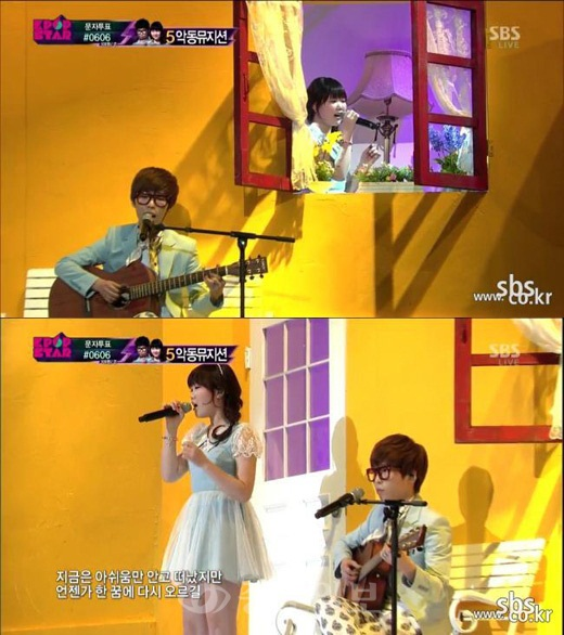 Akdong Musician - Officially Missing You Lyrics - Kpop