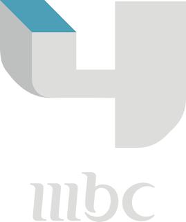 شاهد قناة ام بي سي فور 4 اون لاين جودة عالية mbc 4