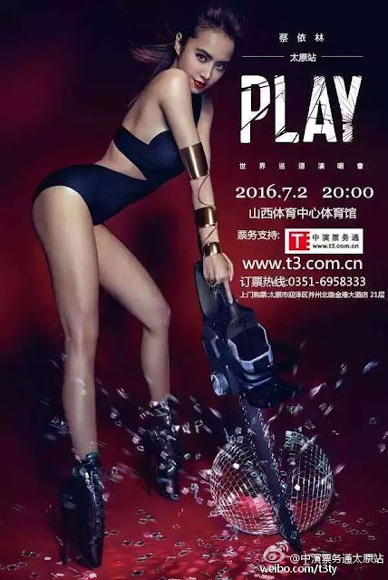 "concert poster for Jolin Tsai's ""Play"" performance in Taiyuan"