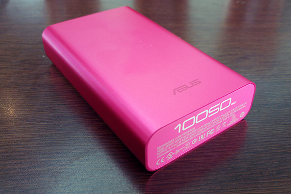 Review dan Harga Powerbank Asus ZenPower Pro